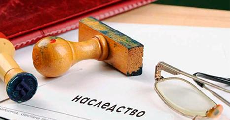 Адвокат отстояла права на наследство