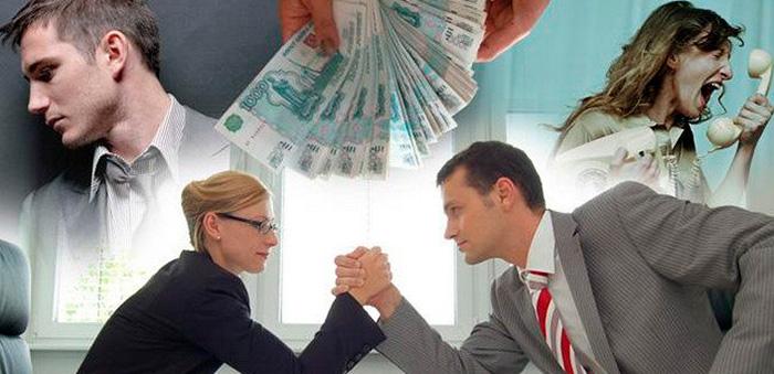 Как делить совместно нажитое имущество при разводе