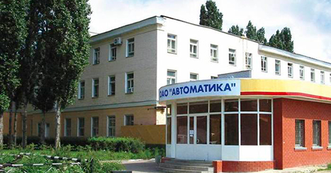 Адвокат снизила налог для ПАО Автоматика