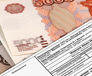 Документы для регистрации ИП как работодателя