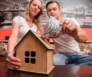 Список документов для ипотечных каникул
