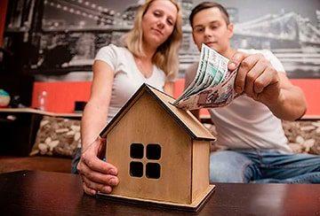 Как правильно оформить ипотечные каникулы