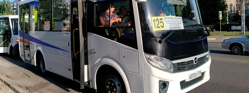 Как привлечь к ответственности водителя микроавтобуса