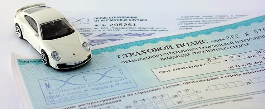 Кто должен выплатить компенсацию за ремонт машины